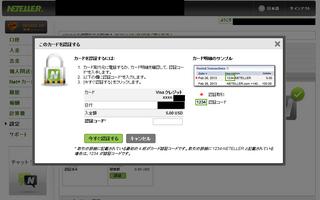 net11.png
