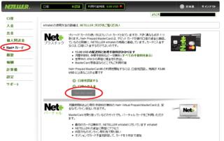 net6.png